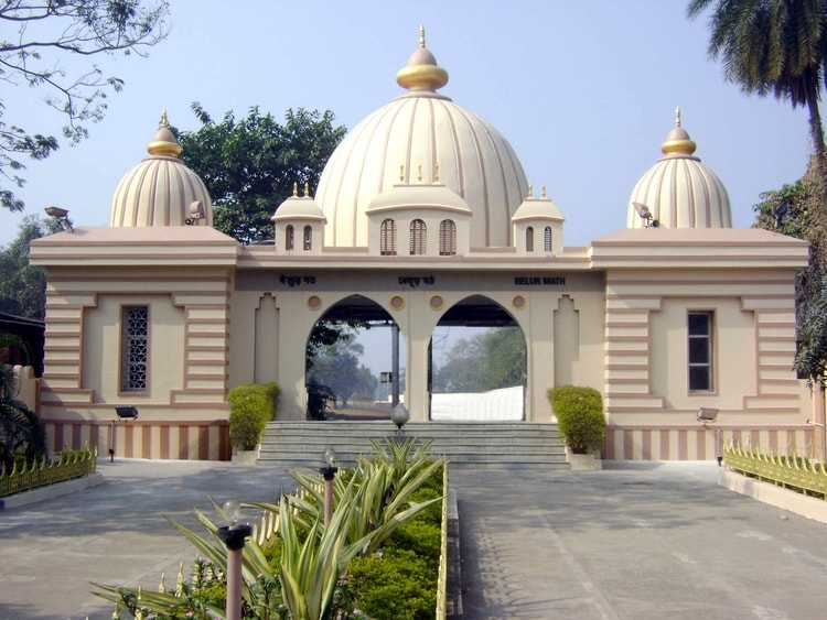 Belur Math Railway Station