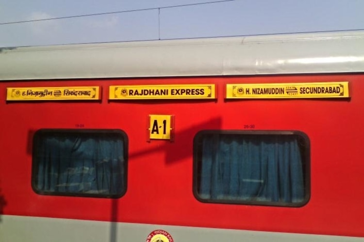 First Class of Rajdhani