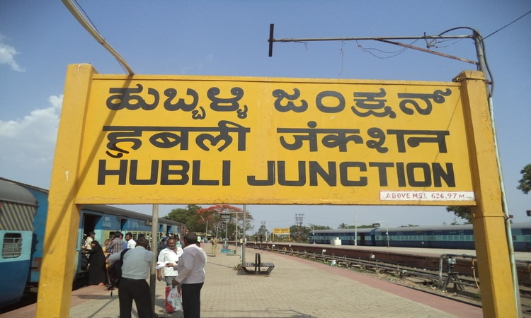 Hubli Station Public Fridge