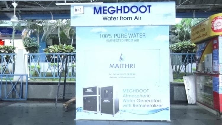 Meghdoot Machine