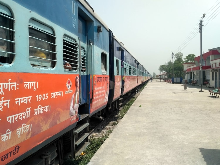 Sampark Kranti Train