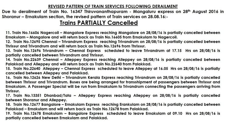 trains-partially-cancelled-2
