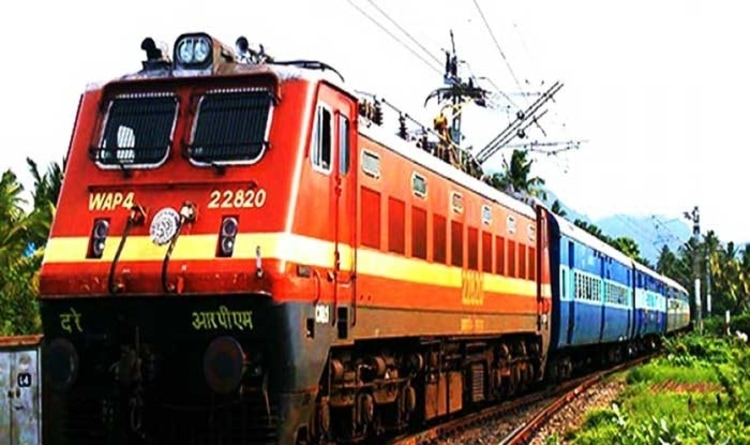Western Ghat Train Cancelled